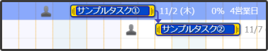 task-link-sub2