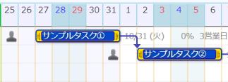 task-link-blue
