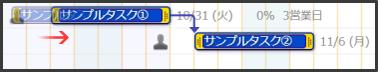 task-link-sub1